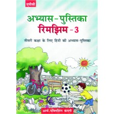 APC ABHYAS PUSTIKA HINDI WORK BOOK RIMJHIM-3