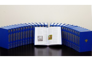 ENCYCLOPAEDIA BRITANNICA GLOBAL EDITION