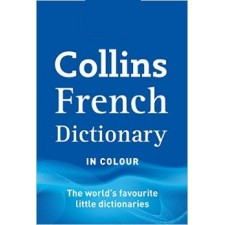 COLLINS ESSENTIAL FRENCH DICTIONARY