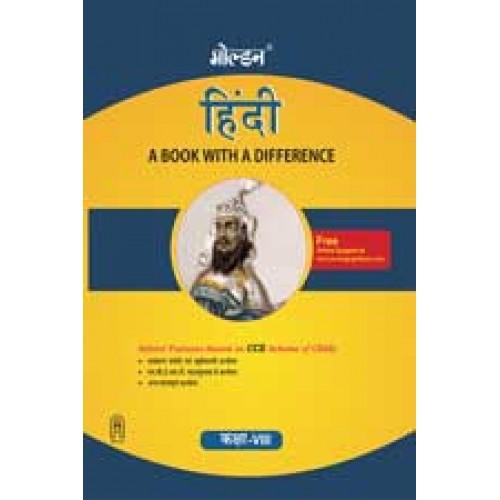 golden guide english term 1 2 class 10 rh kalaimagalstores com hindi golden guide class 10 cbse hindi golden guide class 10 cbse