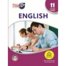 FULL MARKS GUIDE ENGLISH(CORE) CLASS 11