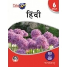 FULL MARKS GUIDE HINDI CLASS 6