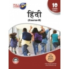FULL MARKS GUIDE HINDI B CLASS 10 TERM 1 & 2
