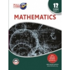 FULL MARKS GUIDE MATHS CLASS 12 TERM 1