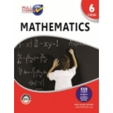 FULL MARKS GUIDE MATHS CLASS 6