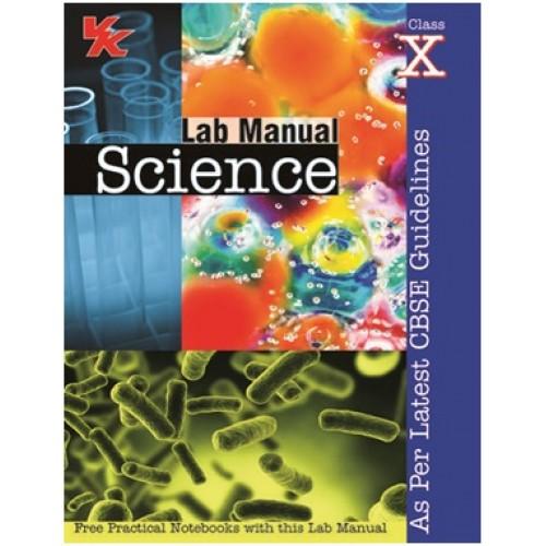 cbse 10 science lab manuals rh cbse 10 science lab manuals mollysmenu us 10 Grade Science Worksheets Science Grade 10 Sinhala Mening
