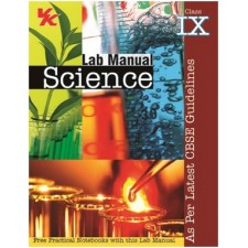 VK SCIENCE LAB MANUAL CLASS 9