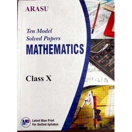 ARASU GUIDE  MATHS 10