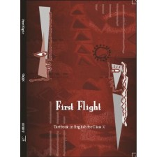 FIRST FLIGHT ENGLISH TEXT - COURSE B