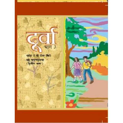 economics sandeep garg class 12 pdf